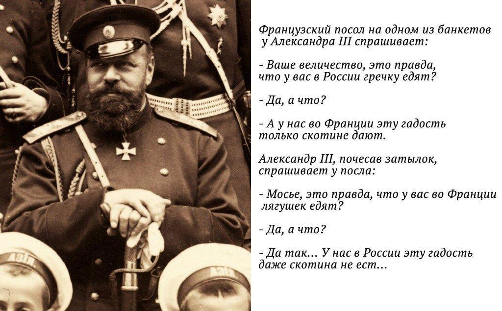 Цитаты Александра III