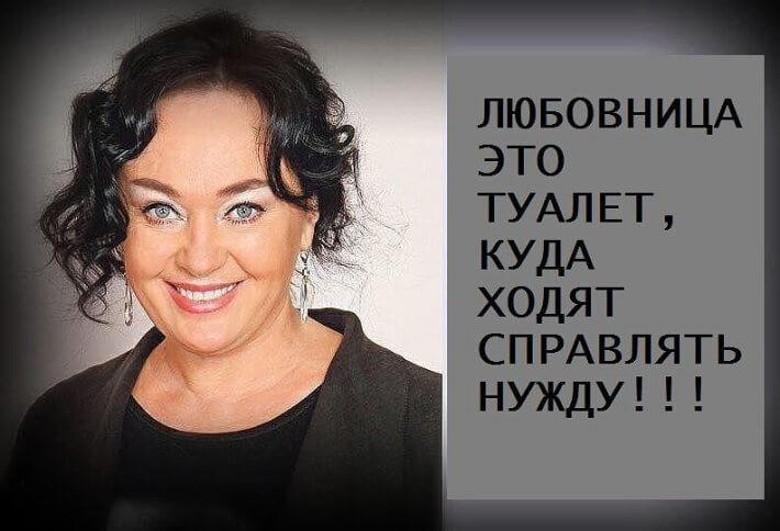 Цитаты Ларисы Гузеевой