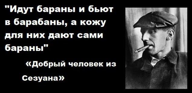 Бертольд Брехт цитаты