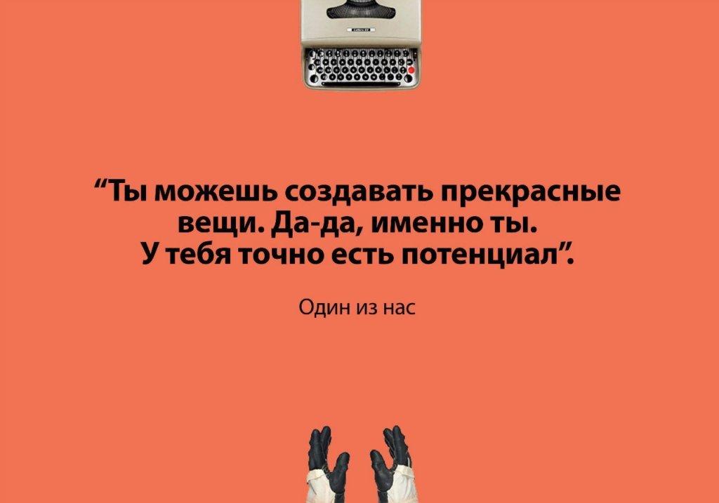 Цитаты о дизайне