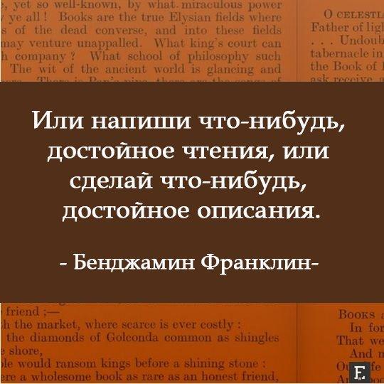 Цитаты о литературе