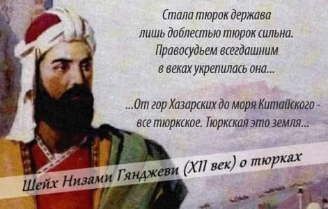 Цитаты Низами Гянджеви