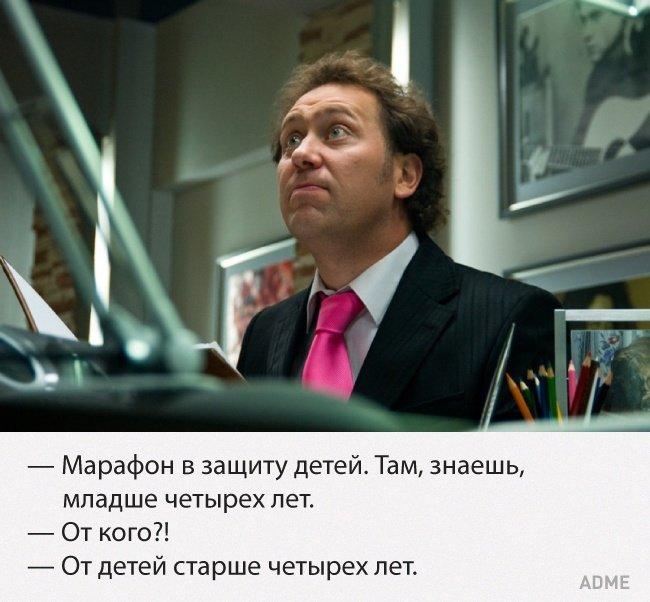 """Цитаты из фильма """"День радио"""""""