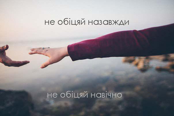 """Цитаты из песен группы """"Бумбокс"""""""