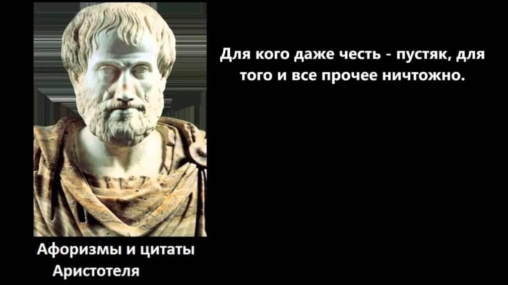 Цитаты древнегреческих философов
