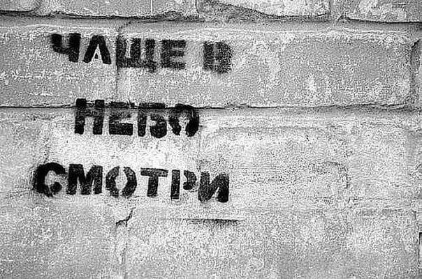 """Цитаты """"Каспийский Груз"""""""