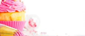 Статусы поздравления с днем рождения 8