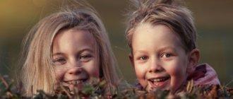 Статусы про Международный день защиты детей 3
