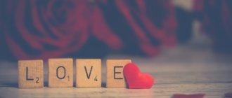 Статусы про любовь 4