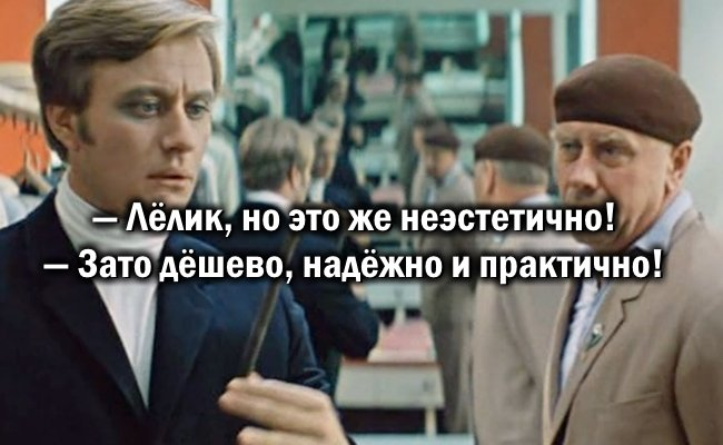 """Цитаты из фильма """"Бриллиантовая рука"""""""