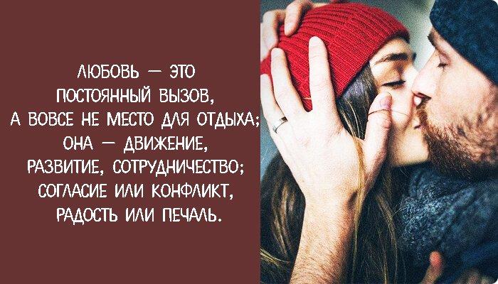 """Цитаты из книги """"Искусство любить"""""""