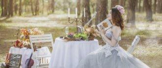 Статусы про свадьбу 8