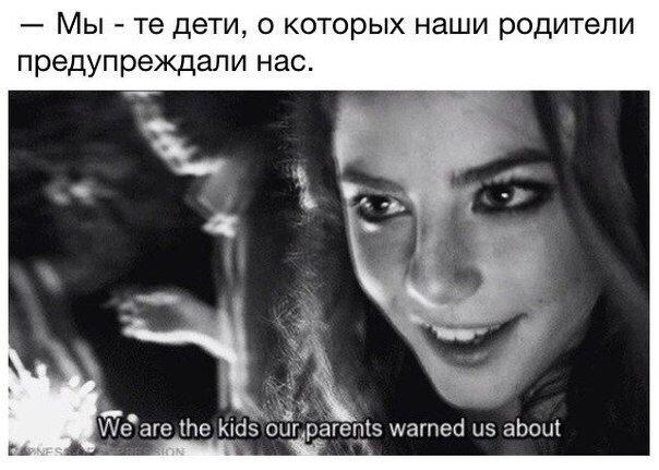 """Цитаты из сериала """"Молокососы"""""""