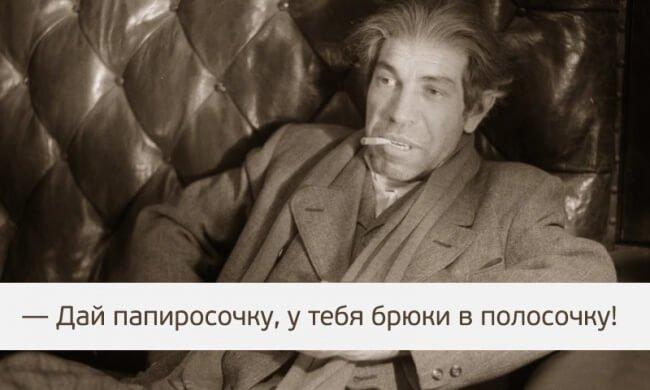 """Цитаты из повести и фильма """"Собачье сердце"""""""