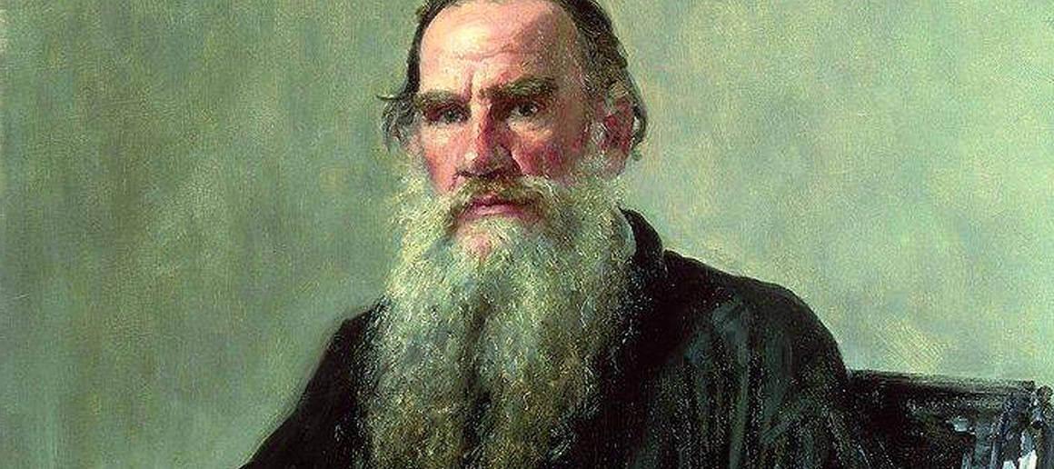 Цитаты Льва Толстого 1