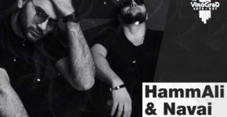 Текст песни HammAli & Navai - Ноты 6