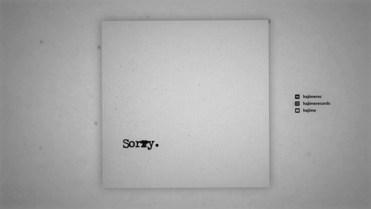 Текст песни MiyaGi - Sorry 1