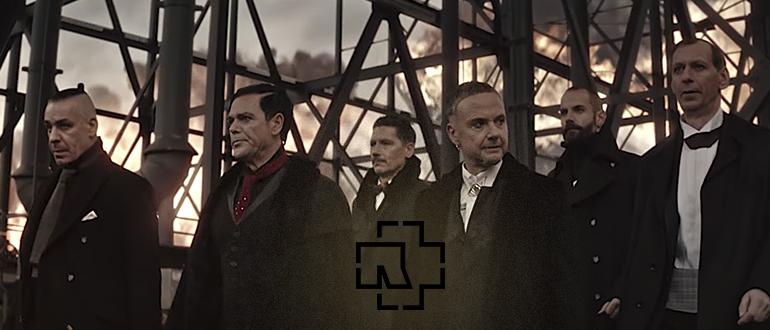 Перевод песни Rammstein — Deutschland 1
