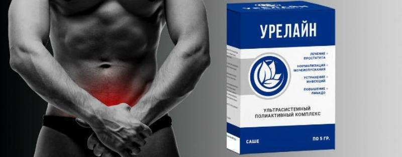 Урелайн - ультрасистемный препарат из натуральных компонентов