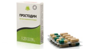 Простодин: описание, инструкция и отзывы о препарате 1