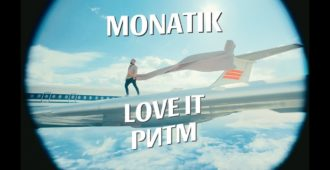 Текст песни MONATIK — Love It Ритм 9