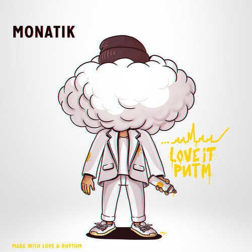 Текст песни Монатик — СИЛЬНО 3