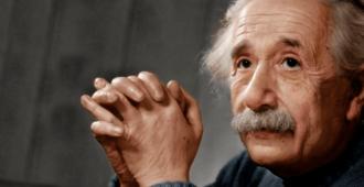 Цитаты Альберт Эйнштейн 17