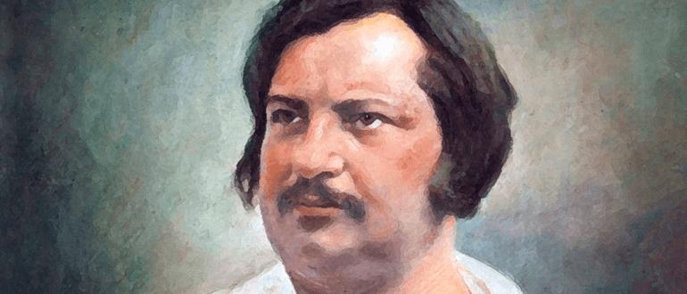 Цитаты Оноре Де Бальзак 1