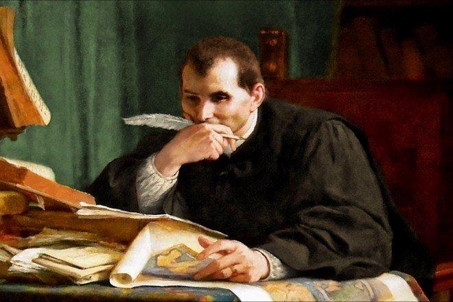 Никколо Макиавелли лучшие цитаты и афоризмы