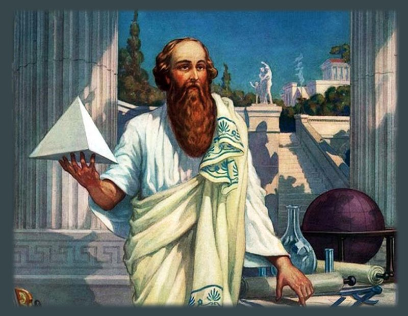 Пифагор лучшие цитаты и афоризмы