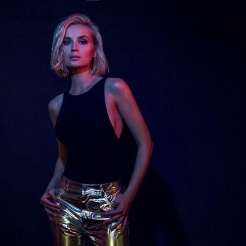 Текст песни Gayana, Полина Гагарина - Поговори со мной