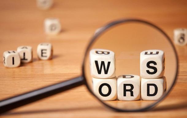 цитаты и афоризмы о слове