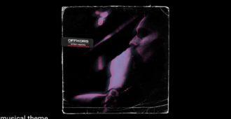 Текст песни Offkors - Детка