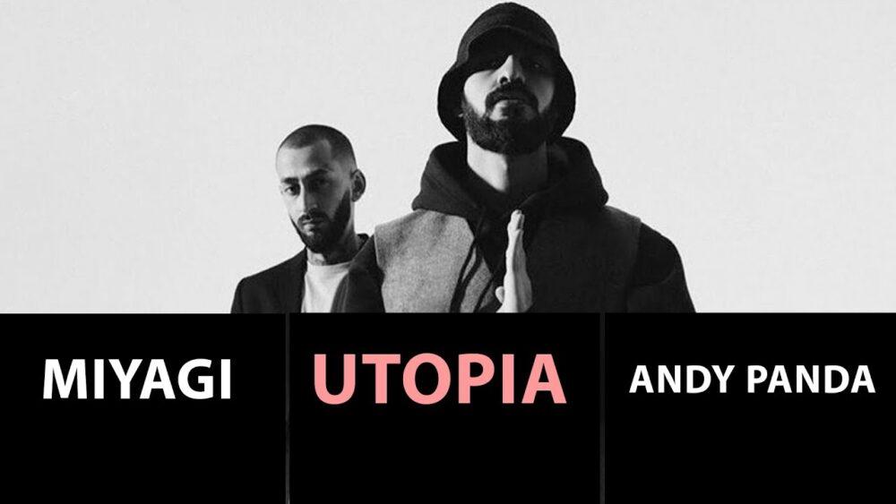 Текст песни Miyagi & Andy Panda - Utopia
