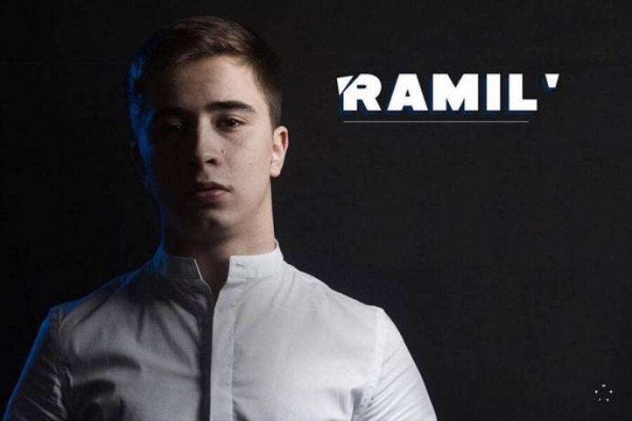 Текст песни Ramil' - Вальс