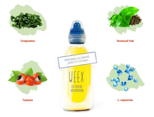 Weex для похудения в Экибастузе