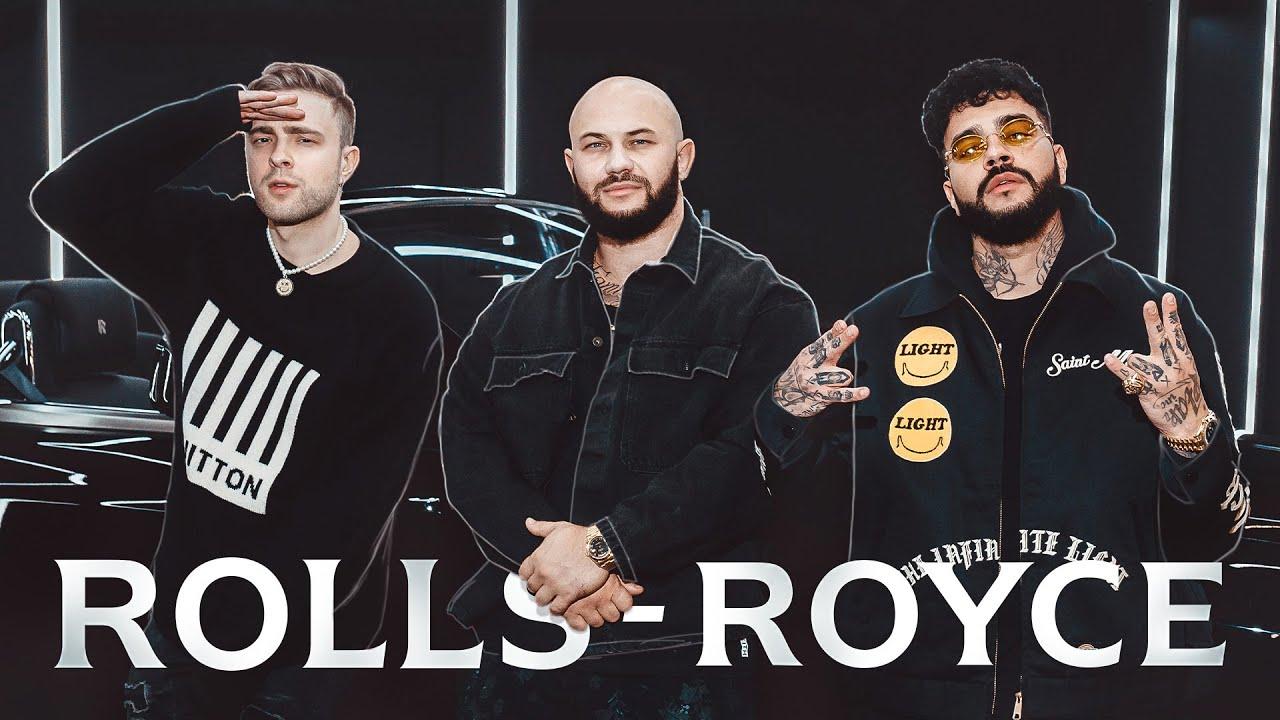 Джиган, Тимати, Егор Крид - Rolls Royce