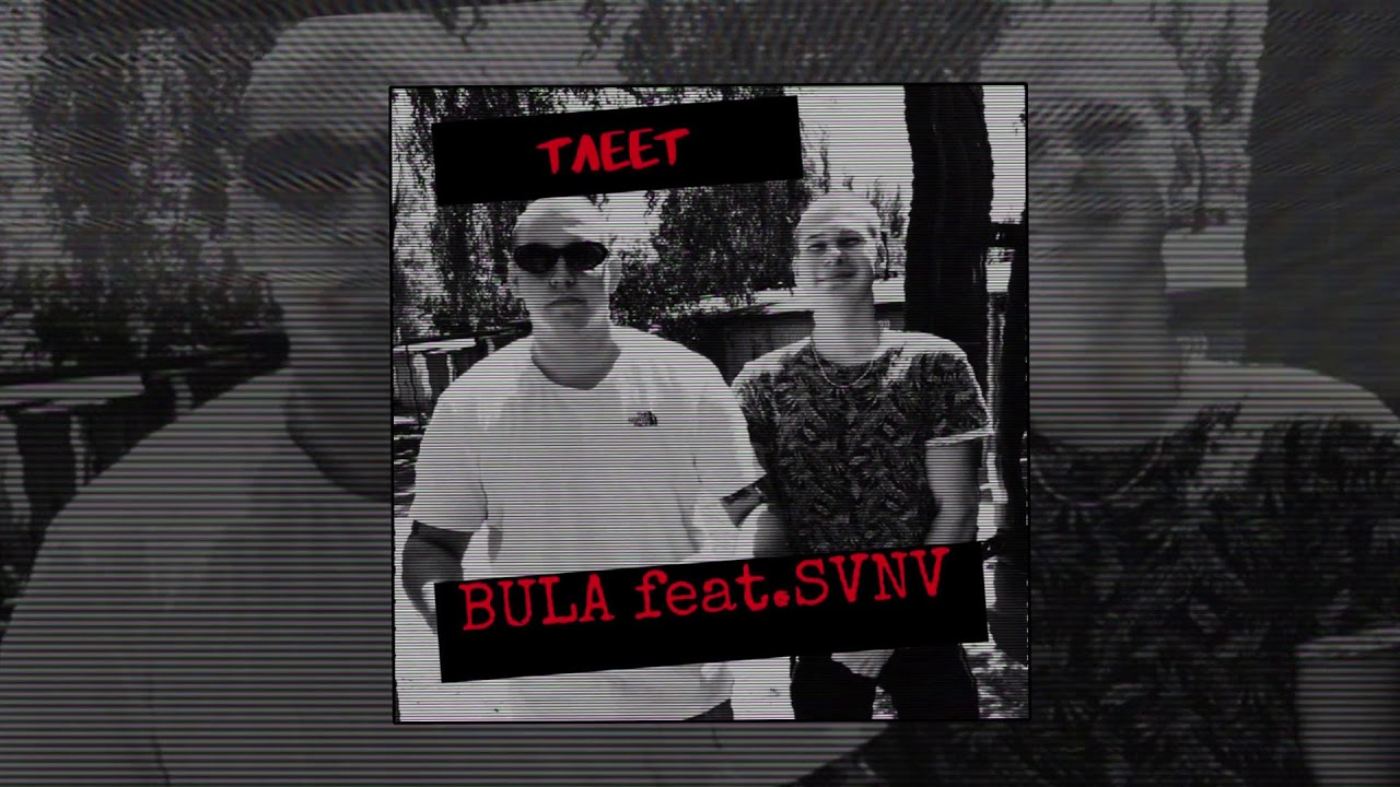 BULA & SVNV - Тлеет