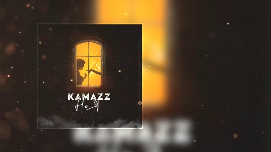 Текст Kамаз - Не я